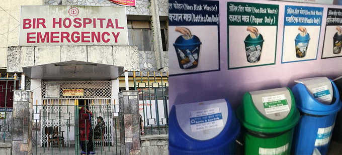 Nepal | Implementing Safe Medical Waste Disposal Treatments