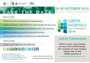 GGHH-Call for Submissions-STD-2015