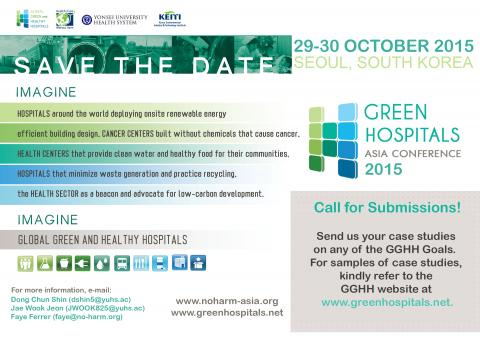 Call for case study submissions: 2015 GGHH Asia Conference